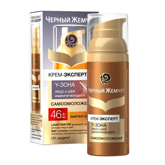 Day/ Night Y-zone Cream Expert 46+, Black Pearl, 1.77 oz/ 50 ml