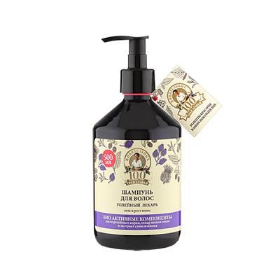 Hair Growth Promoting Burdock Shampoo, 16.9 oz / 500 ml (100 Herbs)
