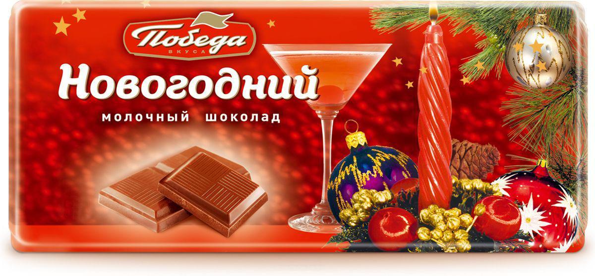 New Year Milk Chocolate Bar, 2.82oz / 80g