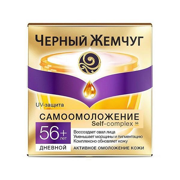 Intensive Day Face Cream Cellular Rejuvenation 56+, 1.69 fl oz / 50 ml