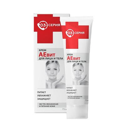 Nutritious Face and Body Cream with Vitamins A and E, 2.53 oz / 75 ml