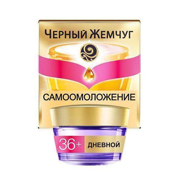 Day Face Cream Cellular Rejuvenation 36+, 1.69 fl oz / 50 ml