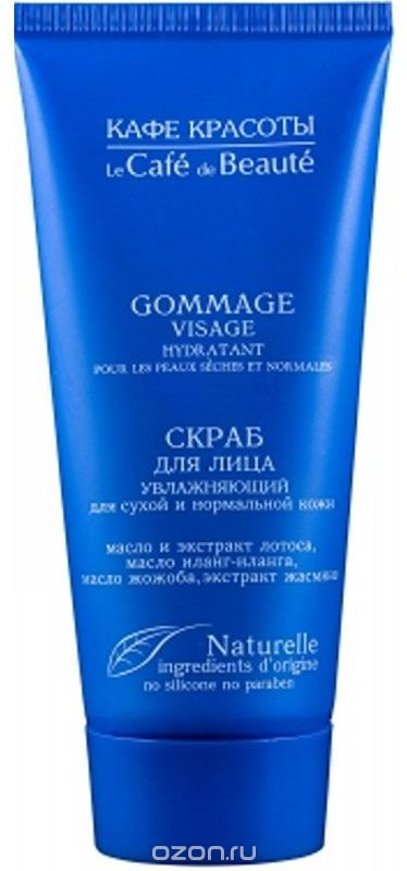 Face Hydration Scrub for Dry and Normal by Kafe Krasoti 100ml