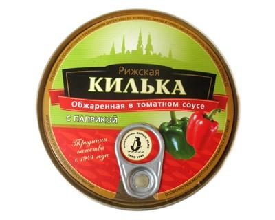 Kilka in tomato sauce with paprika