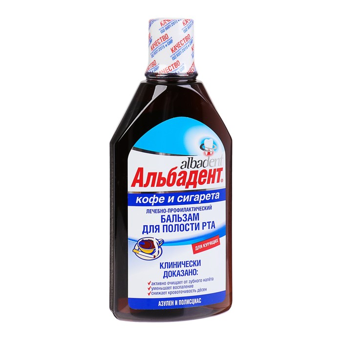 Albadent Mouthwash, Coffee and Cigarette, 13.53 oz/ 400ml