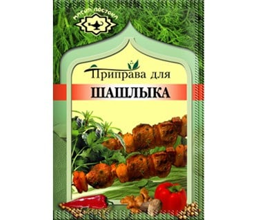 Shashlik Seasoning, 0.53 oz / 15 g