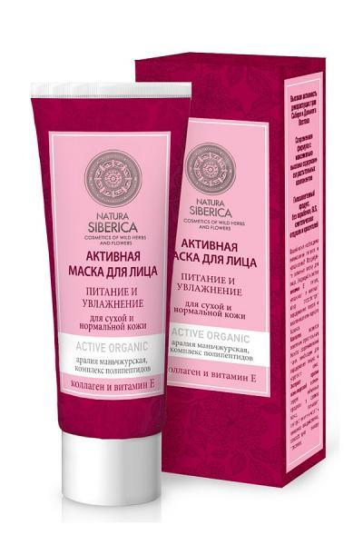 ACTIVE ORGANICS Nourishing and Moisturizing Facial Mask for Dry and Normal Skin, 2.53 oz/ 75 Ml