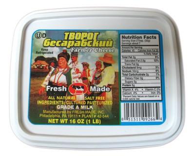 Besarabian Tvorog Farmer Cheese, 1 lb / 0.45 kg