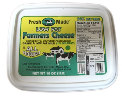 Low Fat Farmer Cheese, 1 lb/ 0.45 kg