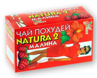 Rasberry Slim Tea/Natura 1