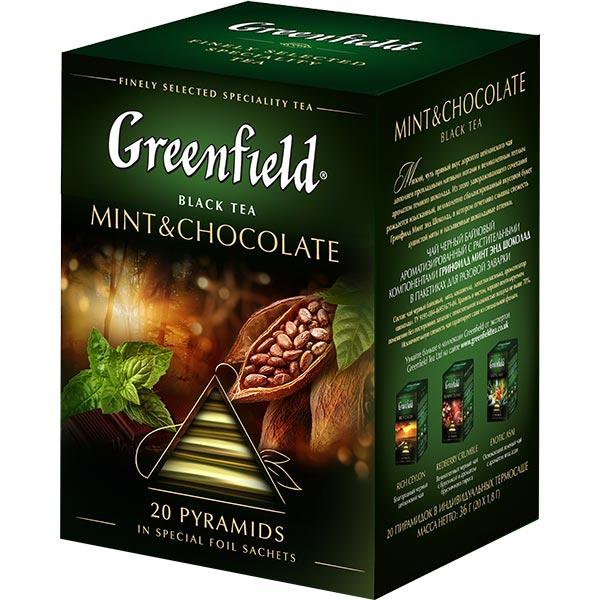 Greenfield Mint & Chocolate Black Tea, 20 tea bags