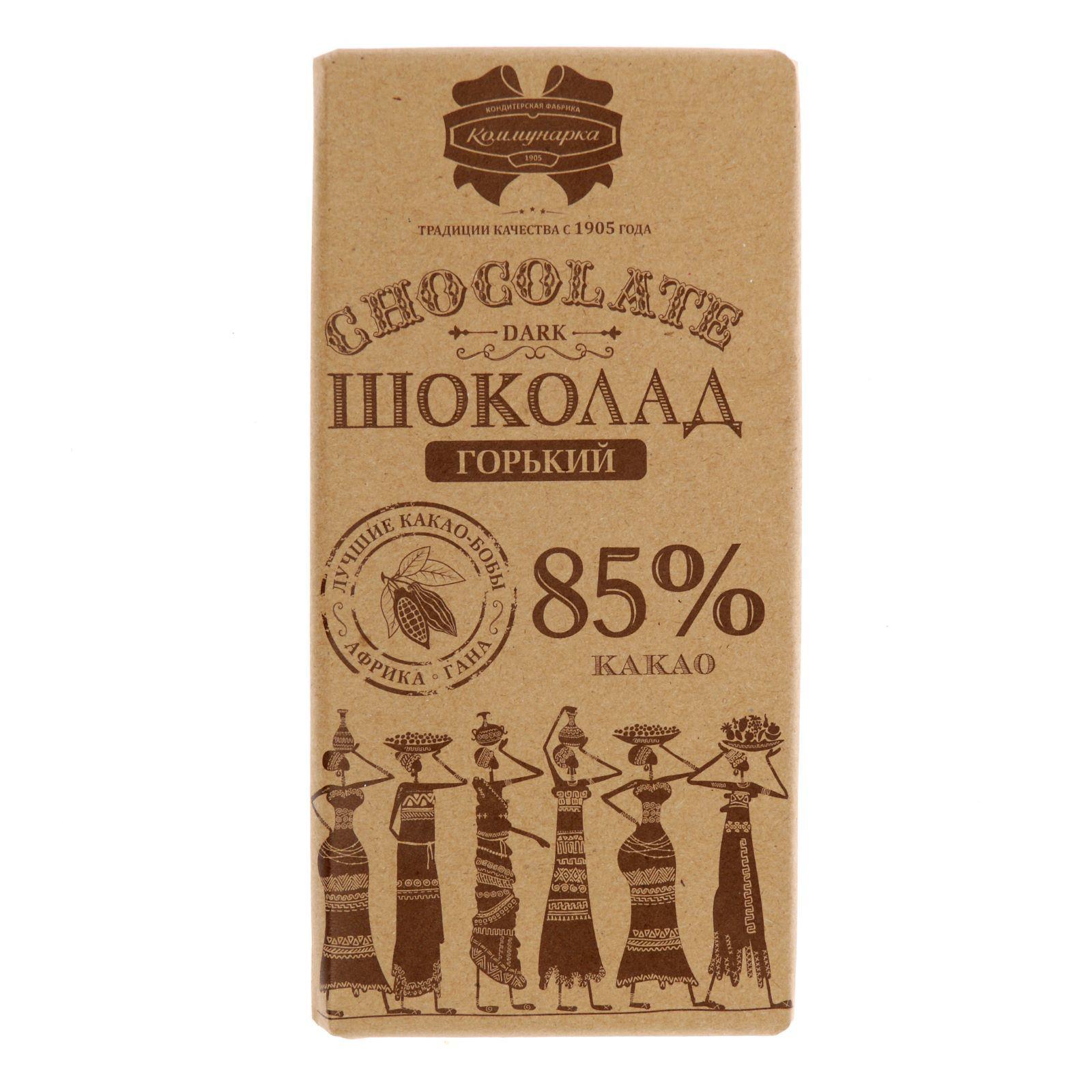 """Dark Bitter Chocolate 85% Cocoa """"Kommunakra"""" 90g"""