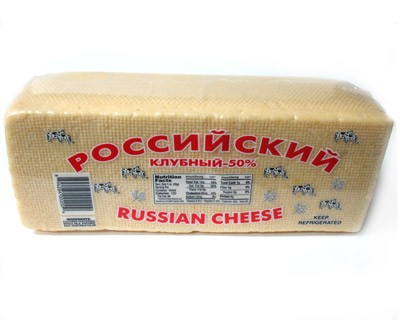 Russian Cheese, 1 lb/ 0.45 kg