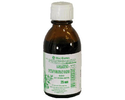 Lily and Motherwort Tincture, 0.84 oz/ 25 Ml