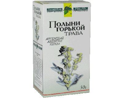 Wormwood (Artemisia Absinthium), 1.76 oz/ 50 g
