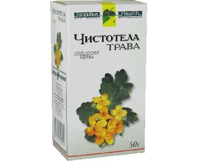 Celandine Grass, 1.76 oz/ 50 g