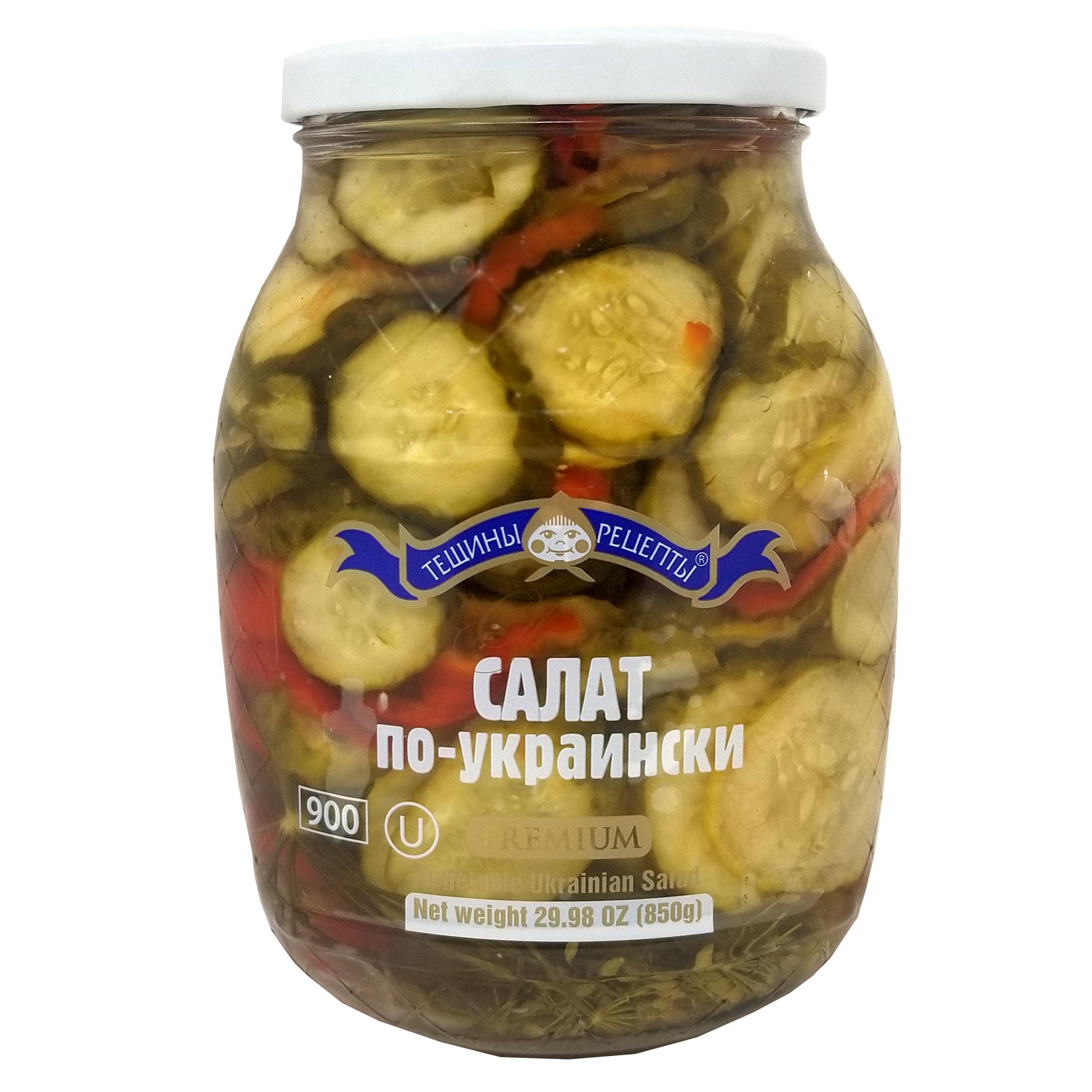 """Vegetable Ukrainian Style Salad """"Teshini Recepies"""" 900g"""