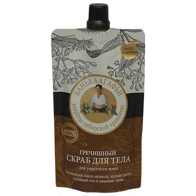 Buckwheat Body Scrub, 3.52 oz/ 100 ml (Grandma Agafia)