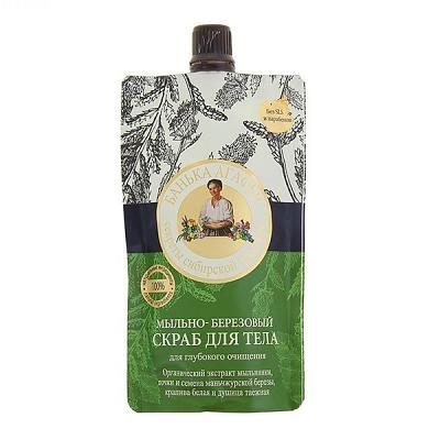 Soapy Birch Body Scrub, 3.52 oz/ 100 ml (Grandma Agafia)