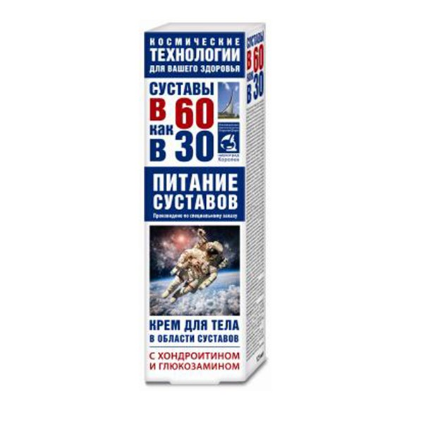 """In 60s as in 30s"" Chondroitin and Glucosamine (Joint Nutrition), Body Cream, 4.38 oz/ 125 ml"