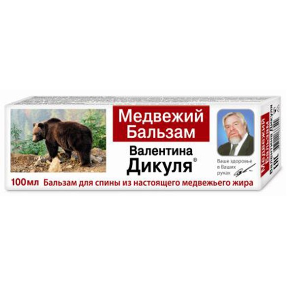 Valentin Dikul Bear Balm, 1.75 oz/ 50 ml