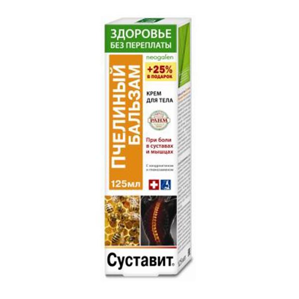 Bee Venom Balm (Sustavit ), 4.38 oz/ 125 ml