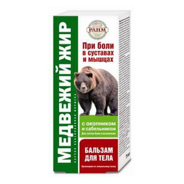 Bear Fat (comfrey / Potentilla) Body Balm, 2.63 oz/ 75 ml