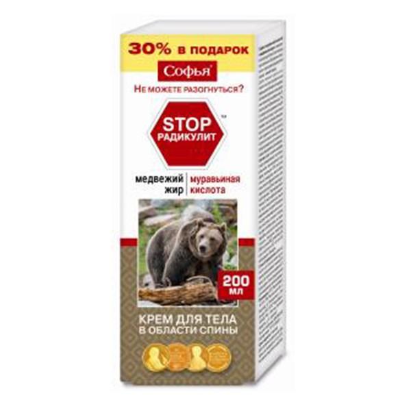 Sophia (Bear Fat / Formic Acid) Body Cream, 2.63 oz/ 75 ml
