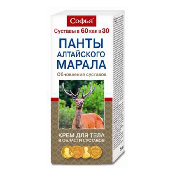 Sophia Altai Deer Antlers Body Cream, 2.63 oz/ 75 ml
