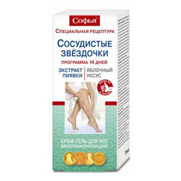 Sofia Spider Veins (Leech Extract / Apple Vinegar) Foot Cream-Gel, 2.63 oz/ 75 ml