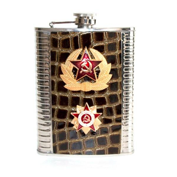 "Souvenir Flask ""Hammer and Sickle"", 5.5"" / 14 cm"