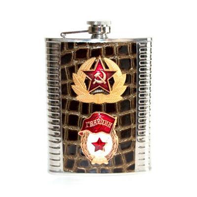 """Souvenir Flask """"Guardian"""", 5.5"""" / 14 cm"""