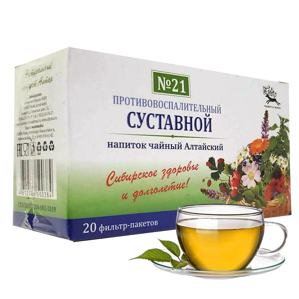 Joint Herbs Collection (tea drink) No. 21 (in filter bags), Universal-Pharma, 25 g/ 0.055 lb