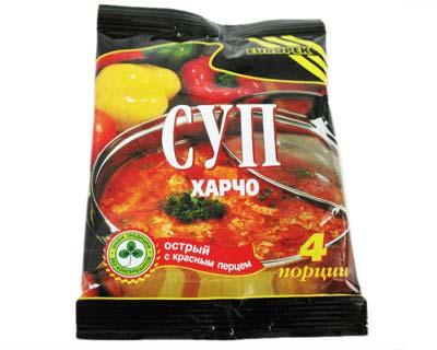 Kharcho Soup, 4 Servings