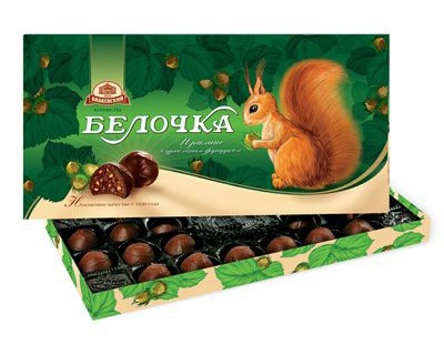 "Chocolate Candy Box ""Squirrel"", 15.87 oz / 450 g"