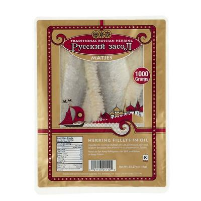 """Herring Fillet """"Russian Style"""",  500 g"""
