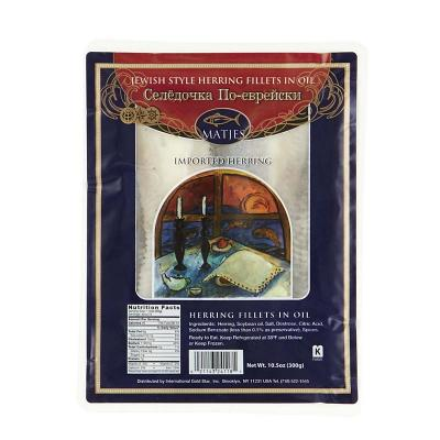 Herring Fillets in Oil Jewish Style, 10.58 oz/ 300 g