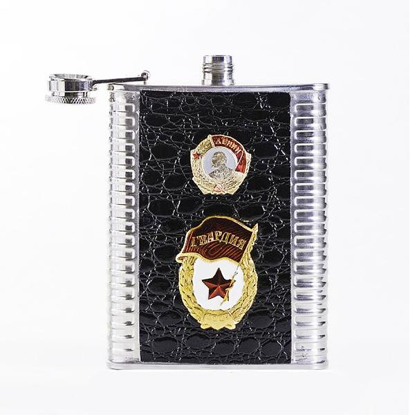"Souvenir Flask ""Lenin"", 5.4"" / 14 cm"