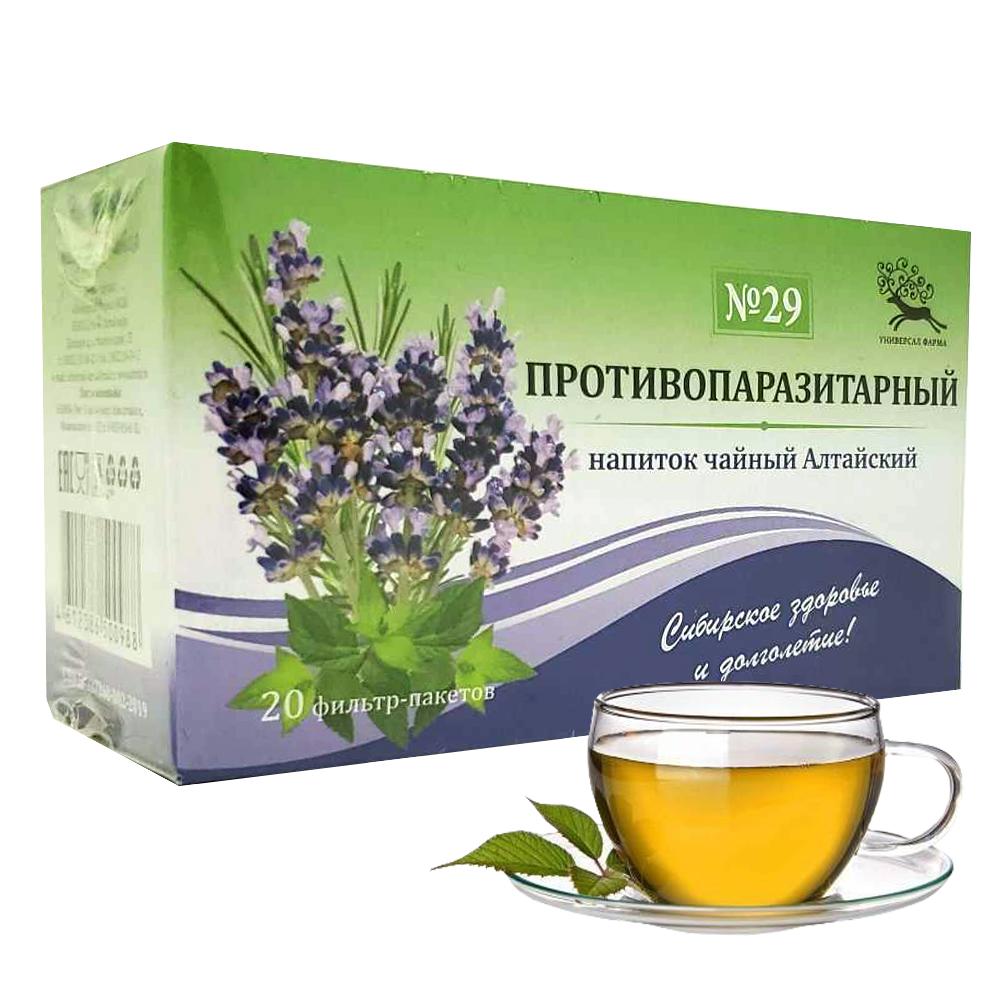 Antiparasitic Herb Collection (tea drink) No. 29 (filter bags), Universal-Pharma, 25 g/ 0.055 lb