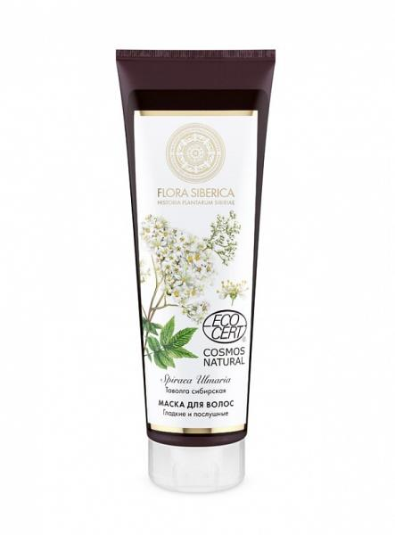 "Hair Mask ""Smooth & Silky"" with Siberian Spiraea by Flora Siberica, 6.76 oz / 200 ml"
