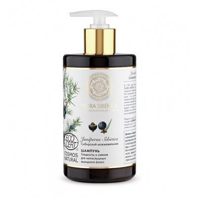 "Shampoo for Curly Frizzy Hair ""Juniperus Sibirica"" Silky & Shine, 16.23 oz / 480 ml"