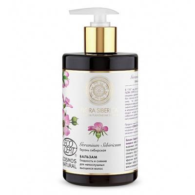 "Hair Conditioning Balm for Curly Frizzy Hair ""Geranium Sibiricum"" Silky & Shine, 16.23 oz / 480 ml"