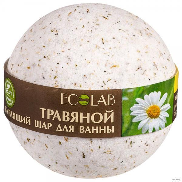 "Bubble Bath Bomb ""Basil and Sage"", 220gr/7.76 oz"