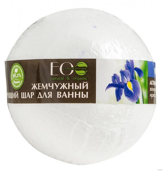 "Bubble Bath Bomb ""Iris and Passiflor"", 220gr/7.76 oz"