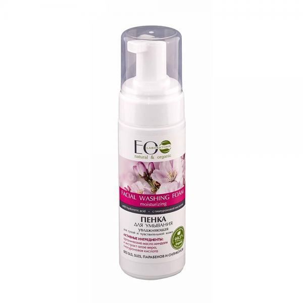 Face Foam Moisturizing for dry and sensitive skin, 5.07 oz / 150 ml