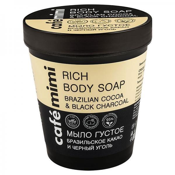 Rich Body Soap BRAZILIAN COCOA and BLACK CHARCOAL, 7.43 oz / 220 ml