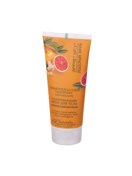 Warming body cream ANTI-CELLULITE, 6.76 oz / 200 ml