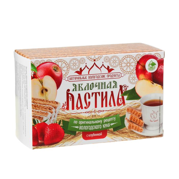 Pastila Apple & Strawberries, Ivan Chaikin, 110 g/ 0.24 lb