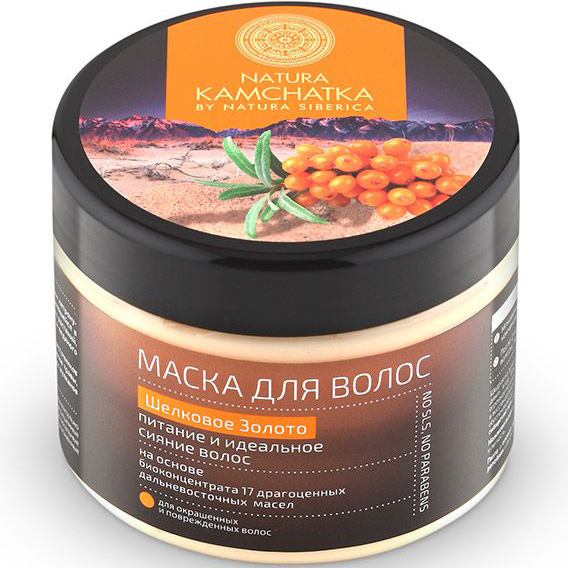 Nourishing Shining Hair Mask Silk Gold Natura Siberica Natura Kamchatka 300 ml