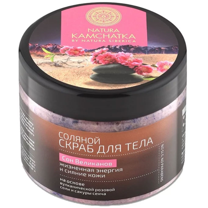 Salt Scrub for Body Dreams of Giants Natura Siberica Kamchatka Detox Organics 300 ml